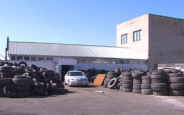 В Петропавловске открылся завод по переработке шин