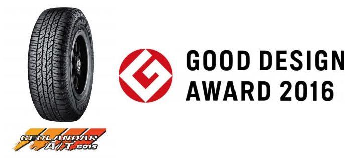 Новые шины Yokohama Geolandar A/T G015 получили награду в Японии