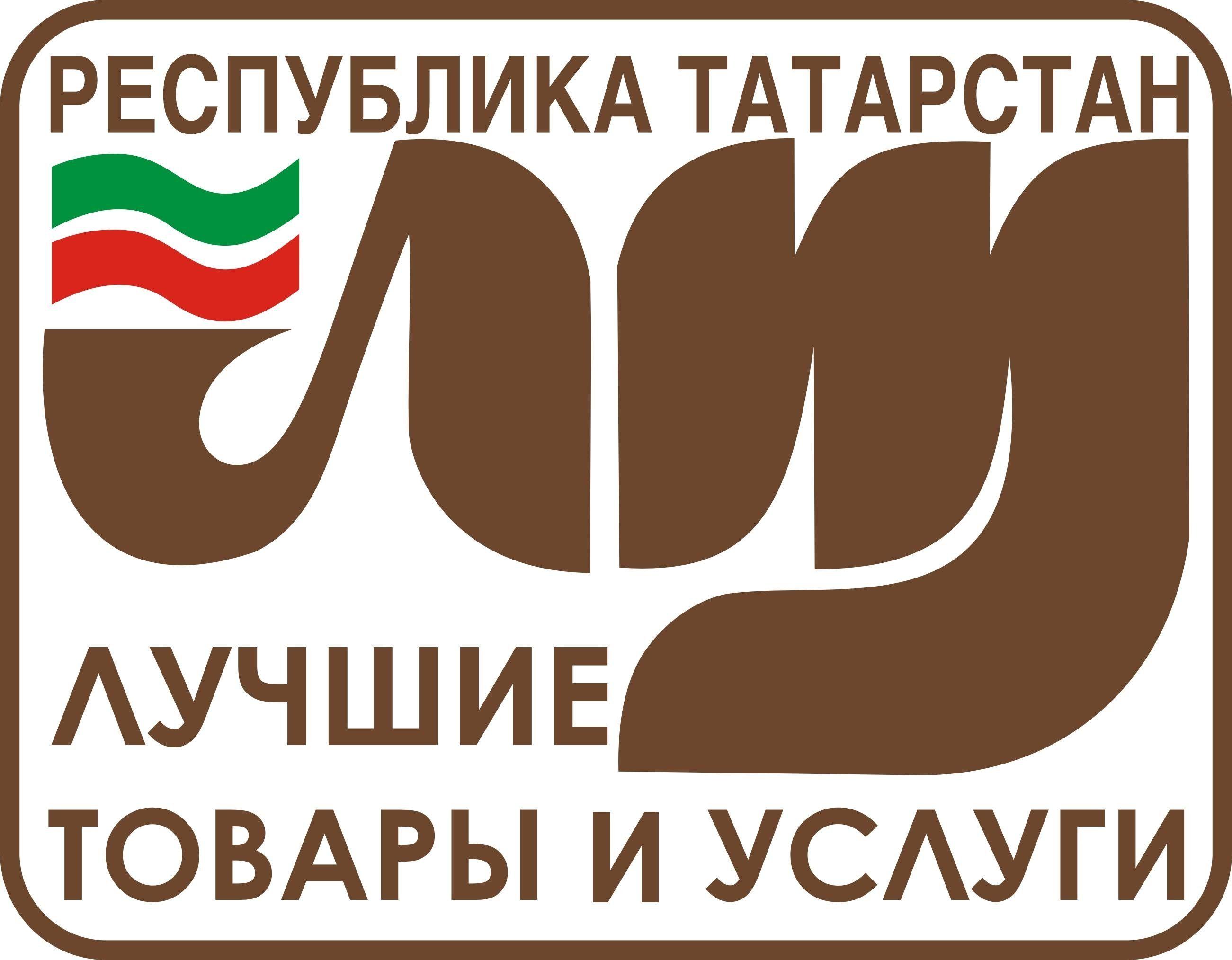 Шины КАМА и Viatti - лауреаты конкурса «Лучшие товары Республики Татарстан»