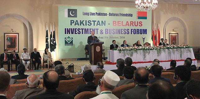 «Белшина» планирует создать в Пакистане совместное предприятие по производству шин