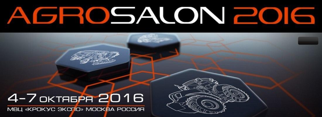 «Волтайр-Пром» представил свои сельскохозяйственные шины на московском Агросалоне-2016