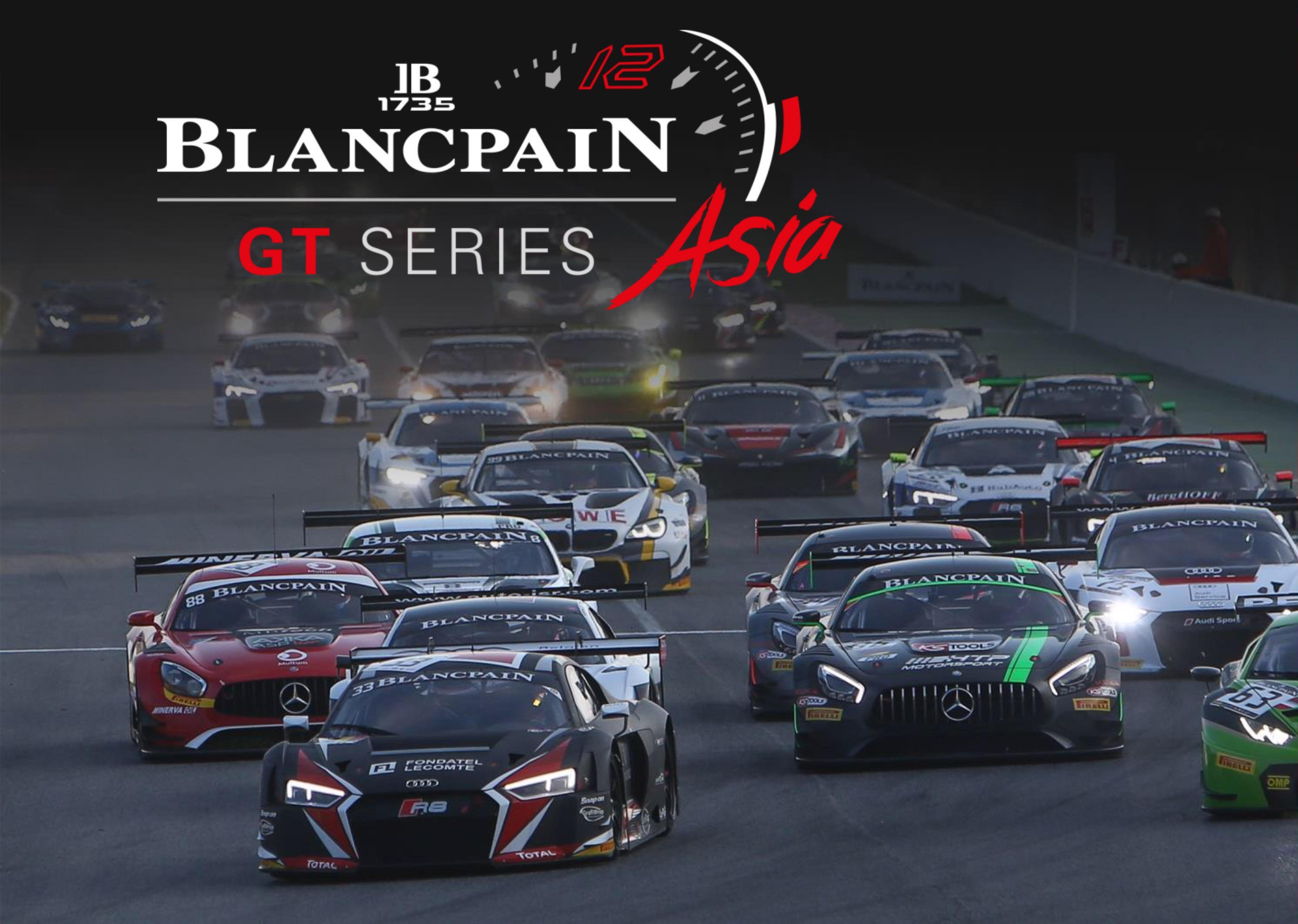 Новая серия Blancpain GT Series Asia 2017 поедет на сликах Pirelli