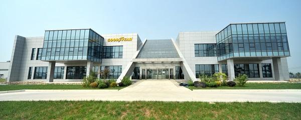 Goodyear инвестирует $485 миллионов в свой завод в Китае