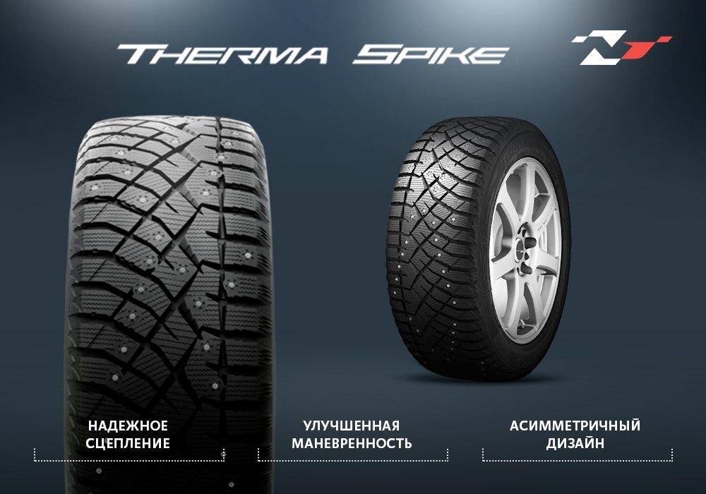 Nitto Tire разработала шипованные шины специально для российских зим