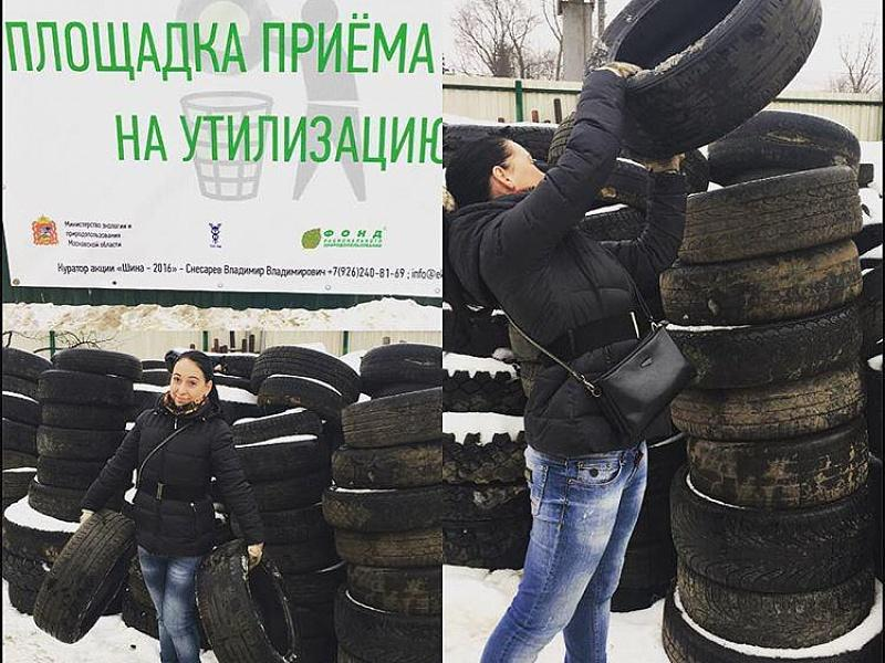 В ходе акции «Шина-2016» в Подмосковье собрали 900 тонн старых покрышек