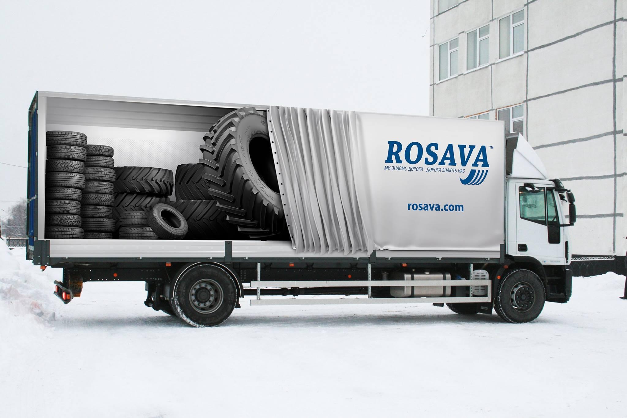 В 2016 году «Росава» увеличила объемы продаж шин на 45 процентов