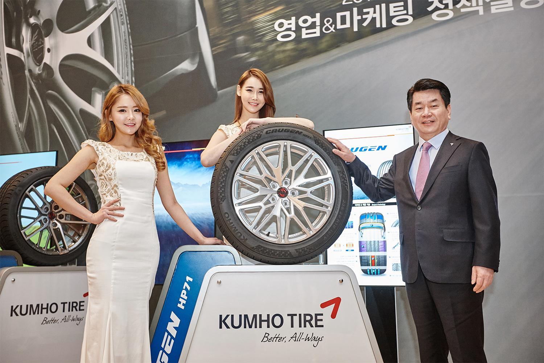 Kumho Tire представила в Корее новые UHP-шины Crugen HP71 и Ecsta PS71