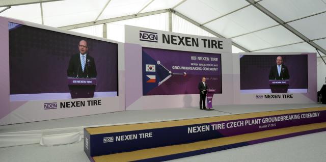 Nexen Tire планирует наращивать объемы продаж и прибыли в ближайшие два года