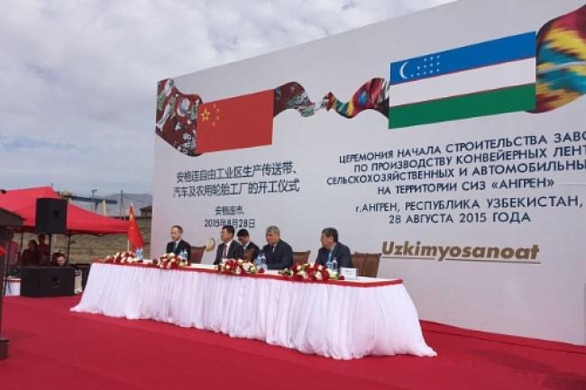 Пуск первой очереди нового шинного завода в Узбекистане запланирован на август