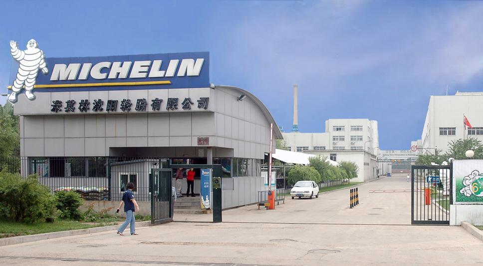 Мишлен инвестирует еще €300 млн в расширение своих мощностей в Китае