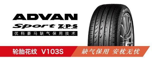 Yokohama локализует выпуск шин с беспрокольной технологией на заводе в Китае