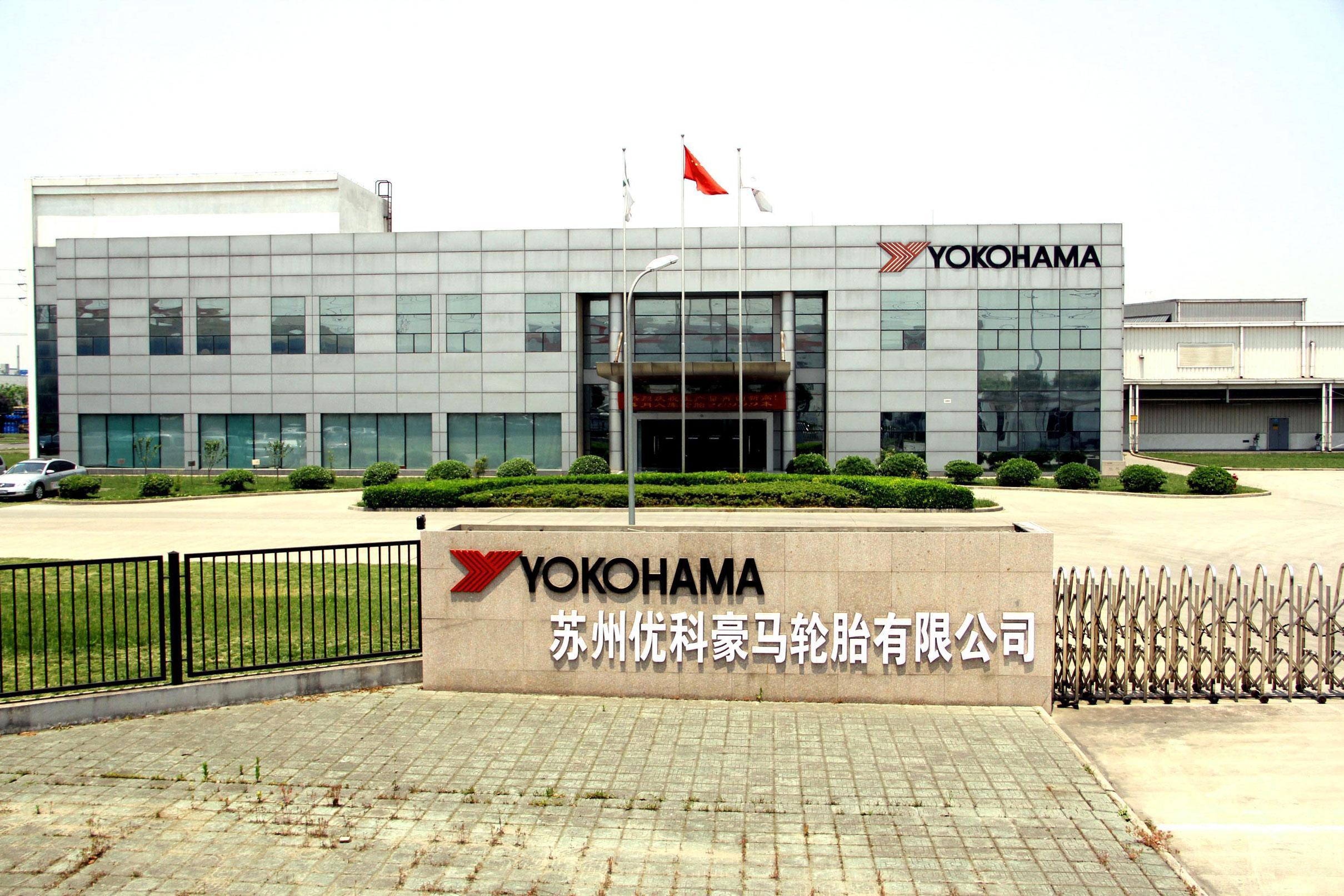 Yokohama увеличит производство легковых шин в Китае на 50 процентов