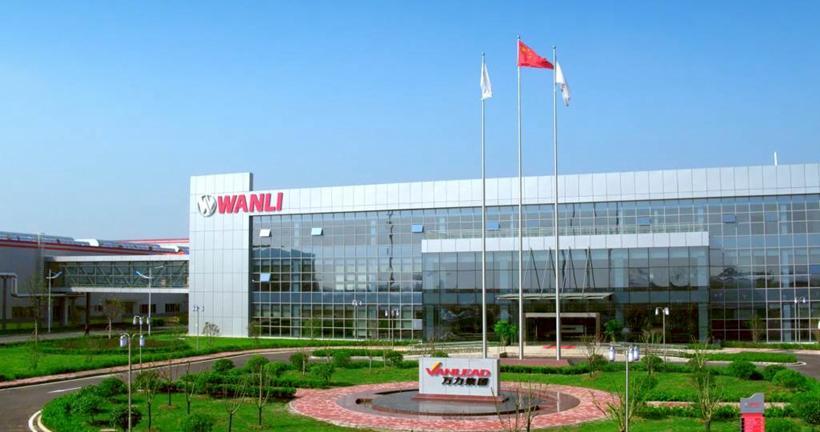 Wanli Tire инвестирует 1 миллиард долларов в строительство завода в Южной Каролине
