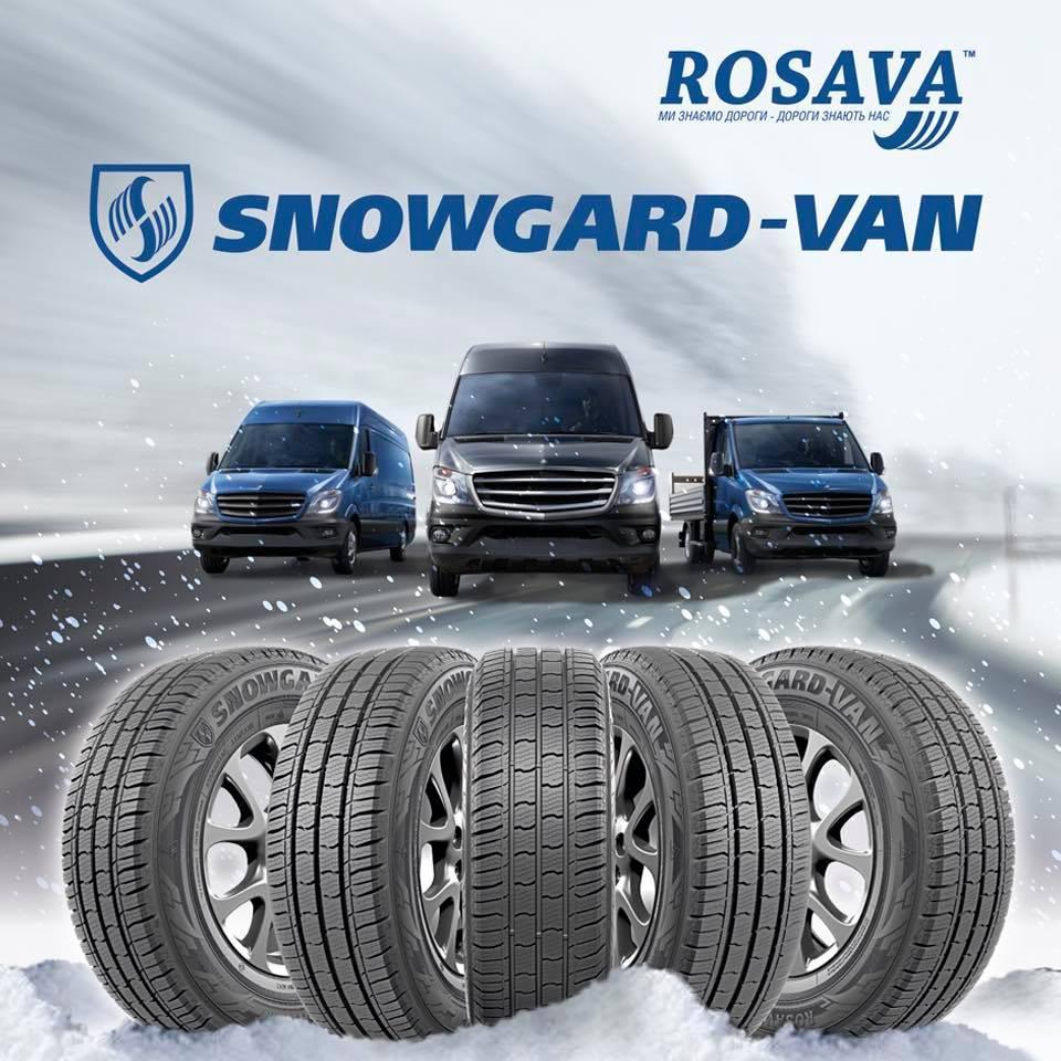 «Росава» готовится к новому зимнему сезону