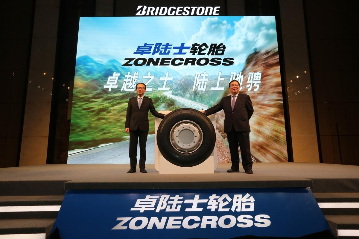 Bridgestone запускает в Китае новый бренд грузовых шин Zonecross