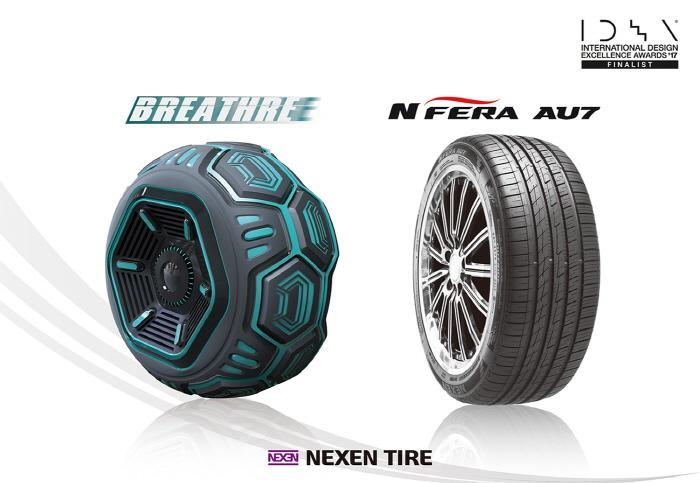Nexen получила две награды IDEA Design Awards 2017