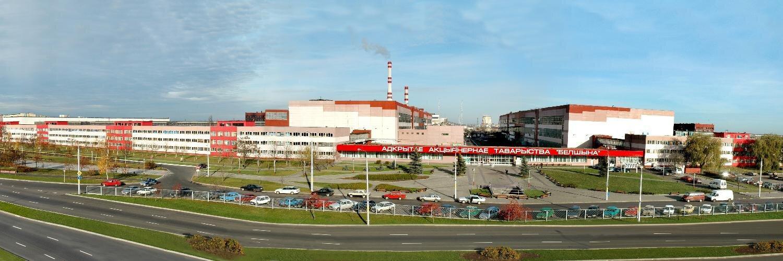 Бобруйские шинники помогают возрождать торговую марку Dneproshina