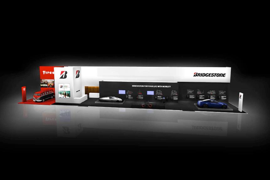 Bridgestone примет участие во Франкфуртском автосалоне