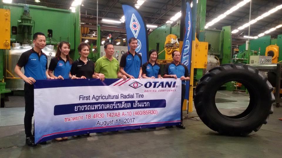 Otani Tire выпустила первую радиальную агрошину