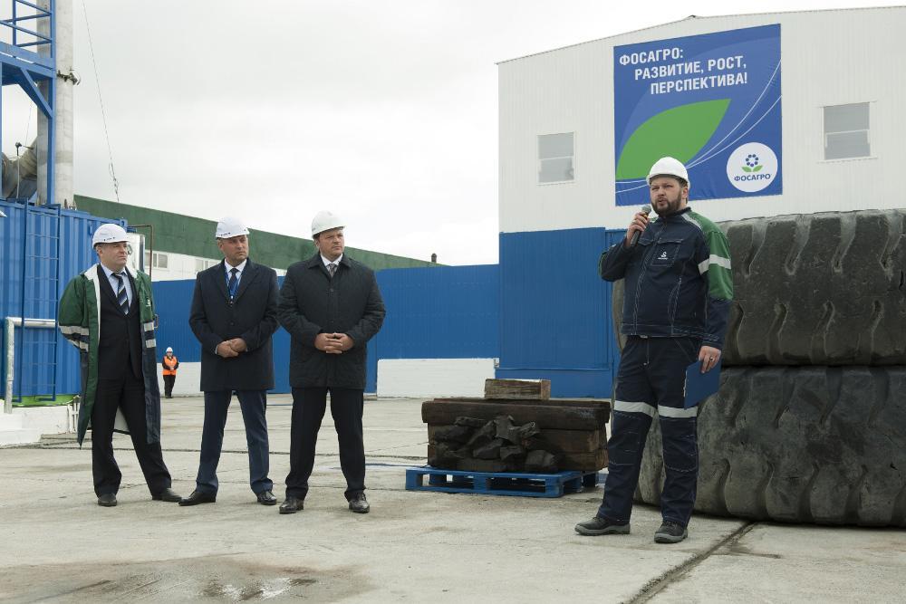 В Мурманской области запущен новый комплекс по переработке отработанных шин