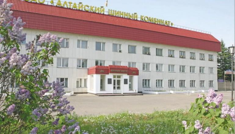 АШК инвестировал в модернизацию производства 1,2 миллиарда рублей