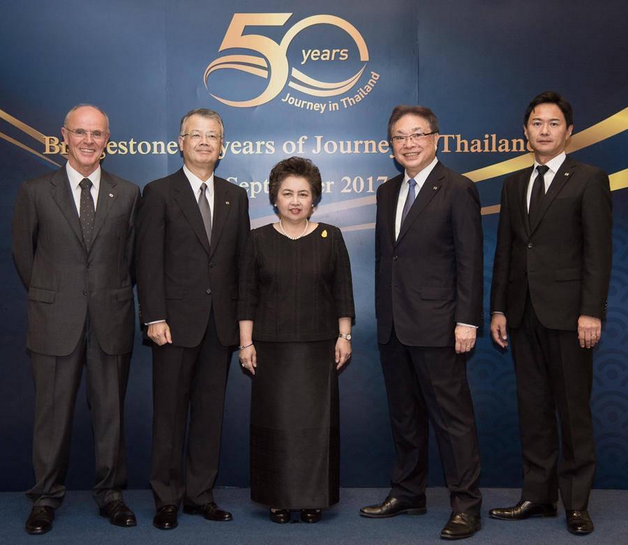 Bridgestone Thailand отпраздновала 50-летний юбилей