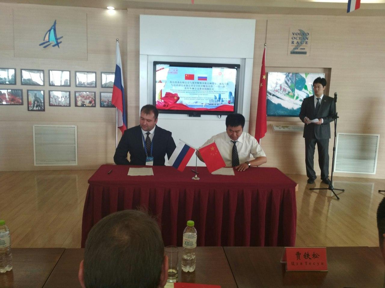 Китайцы готовы инвестировать в строительство завода по переработке шин в Омске