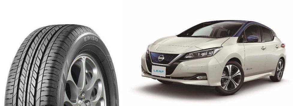 Новое поколение Nissan Leaf выбирает Bridgestone Ecopia EP150