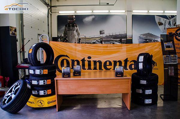 Continental отметил закрытие летнего сезона на Казань-ринге