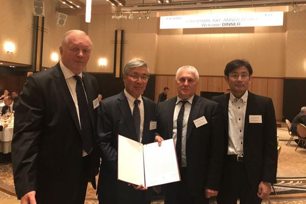 Липецкие шинники приняли участие в праздновании 100-летия компании Yokohama