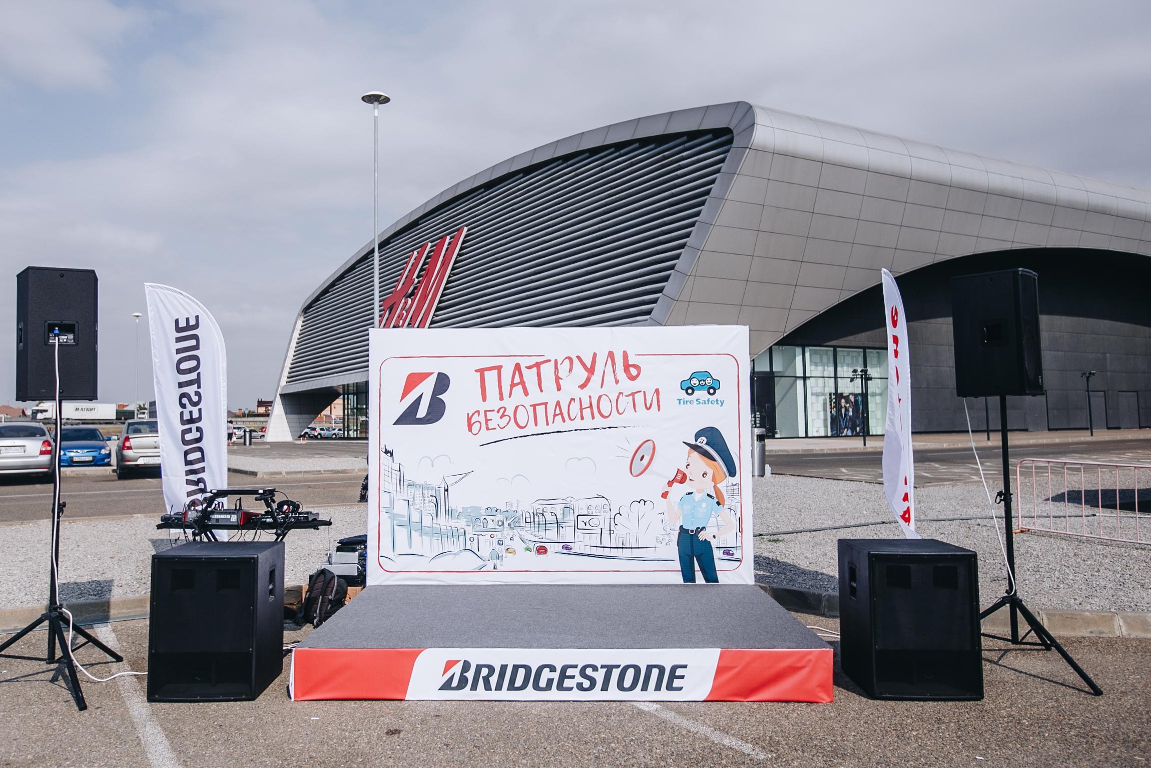 В Иркутске и Краснодаре прошли акции «Патруля безопасности Bridgestone»