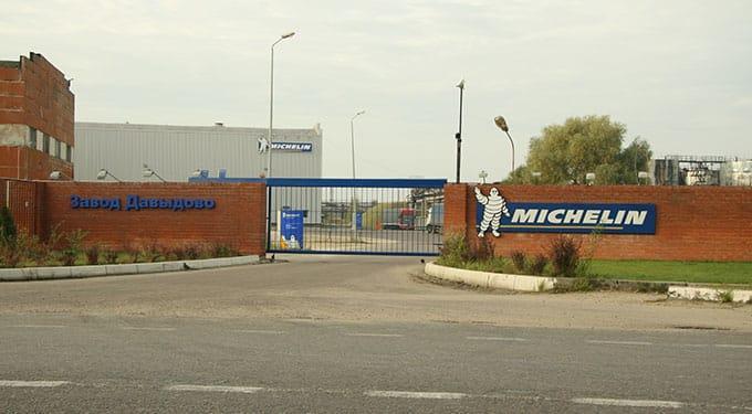 Как производят шины Michelin в Подмосковье