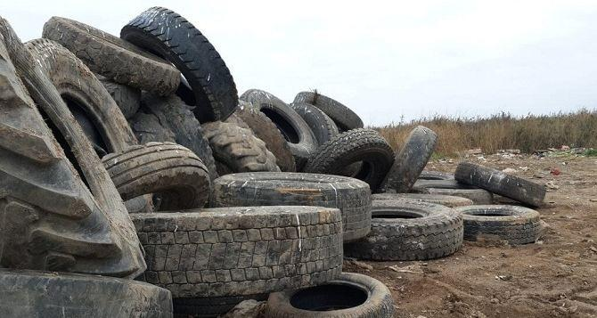 В ЛНР штрафуют за самовольное захоронение старых шин на 150 тысяч рублей