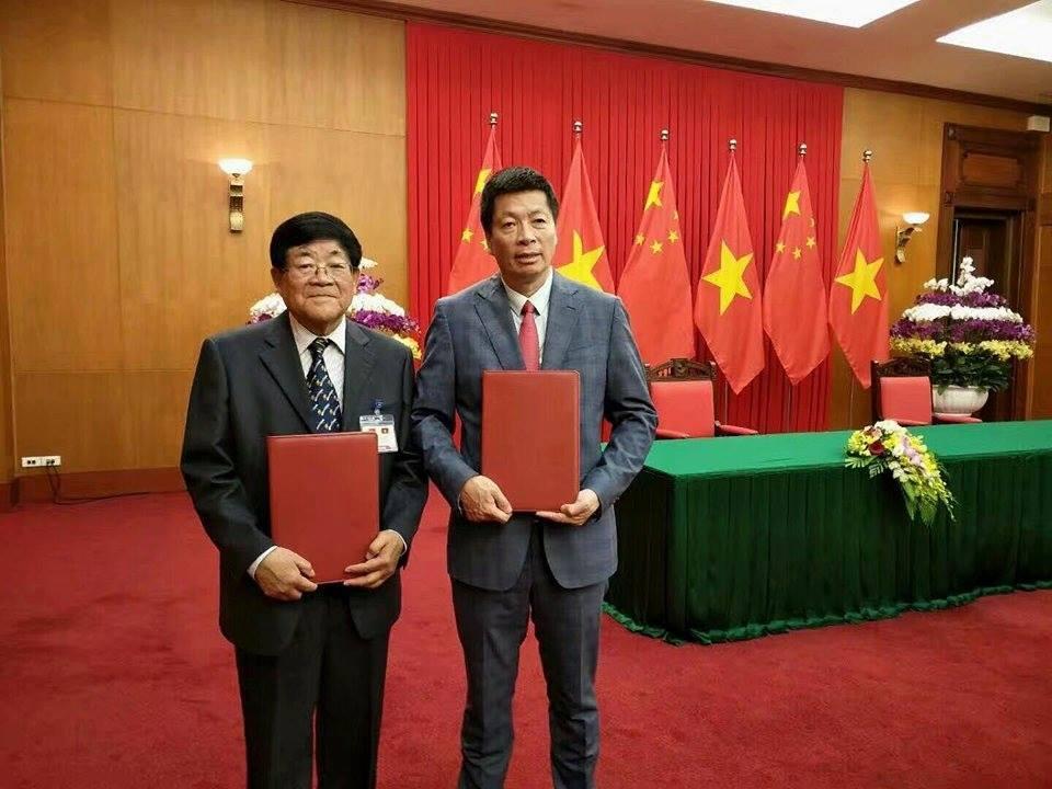Guizhou Tyre инвестирует $400 млн в строительство завода во Вьетнаме