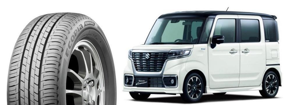Обновленные Suzuki Spacia поедут на шинах Bridgestone Ecopia EP150