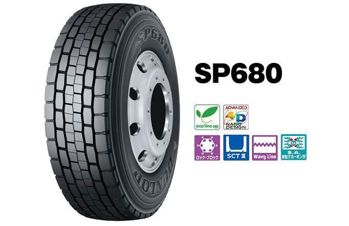 Sumitomo готовит к запуску новые всесезонки Dunlop SP680 для грузовиков и автобусов