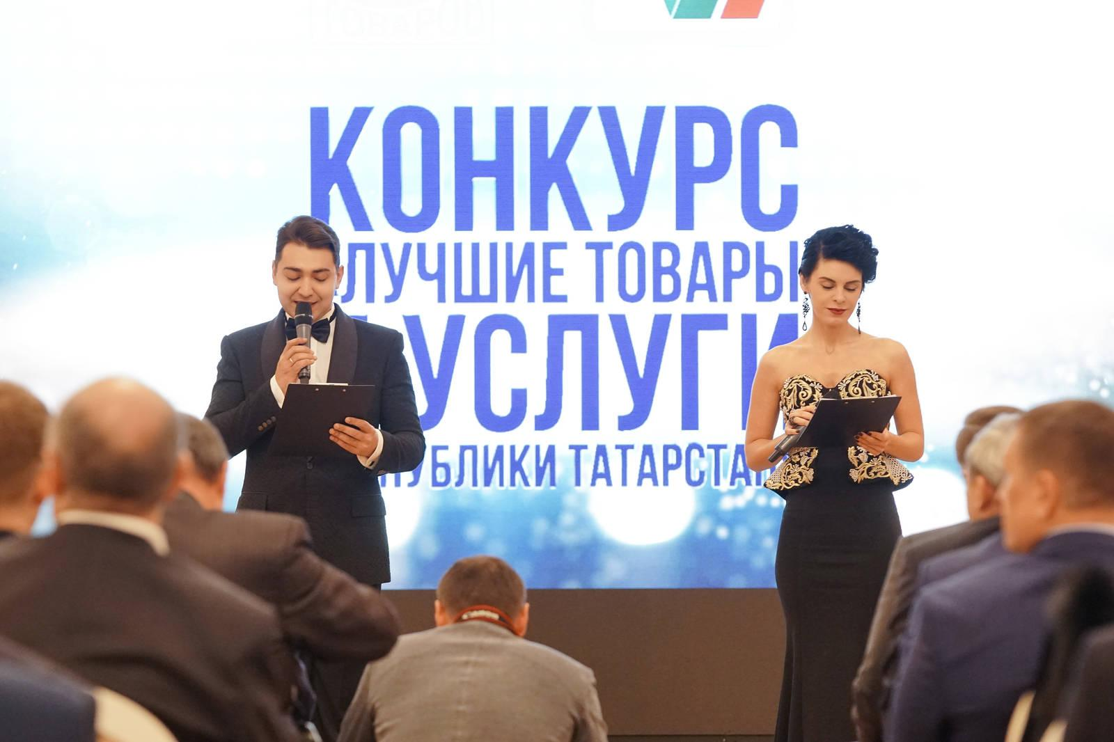 Шинники Нижнекамска получили награды программы «100 лучших товаров России»