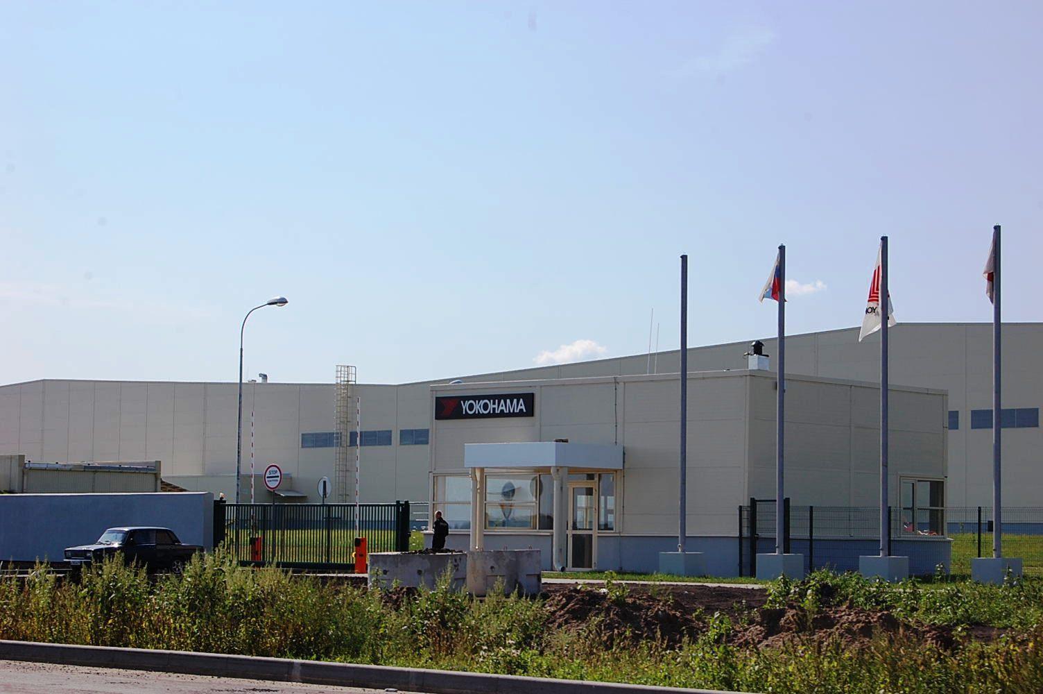 ООО «Йокохама Р.П.З.» - крупнейший налогоплательщик Липецкой области