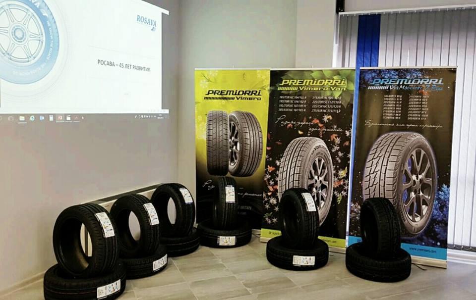 «Росава» представила линейки шин Premiorri на Балканах