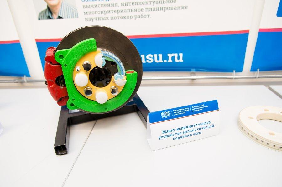 На выставке «Наука и инновации ЮУрГУ» представили устройство для автоподкачки шин