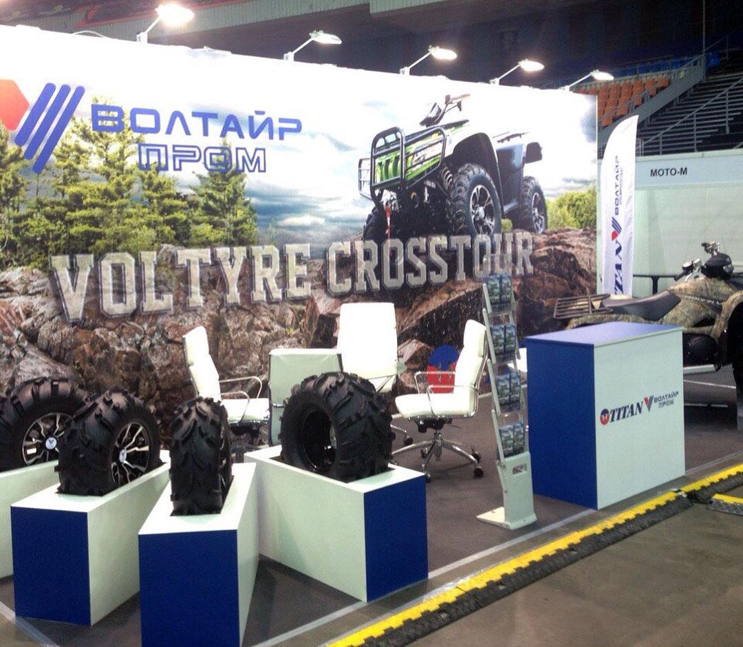 На выставке «Мотовесна-2018» прошла премьера новых шин Voltyre Crosstour
