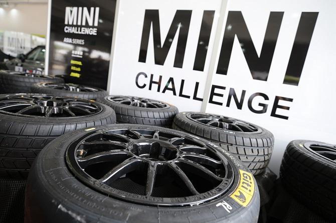 Моносерия MINI Challenge Asia поедет на шинах Giti