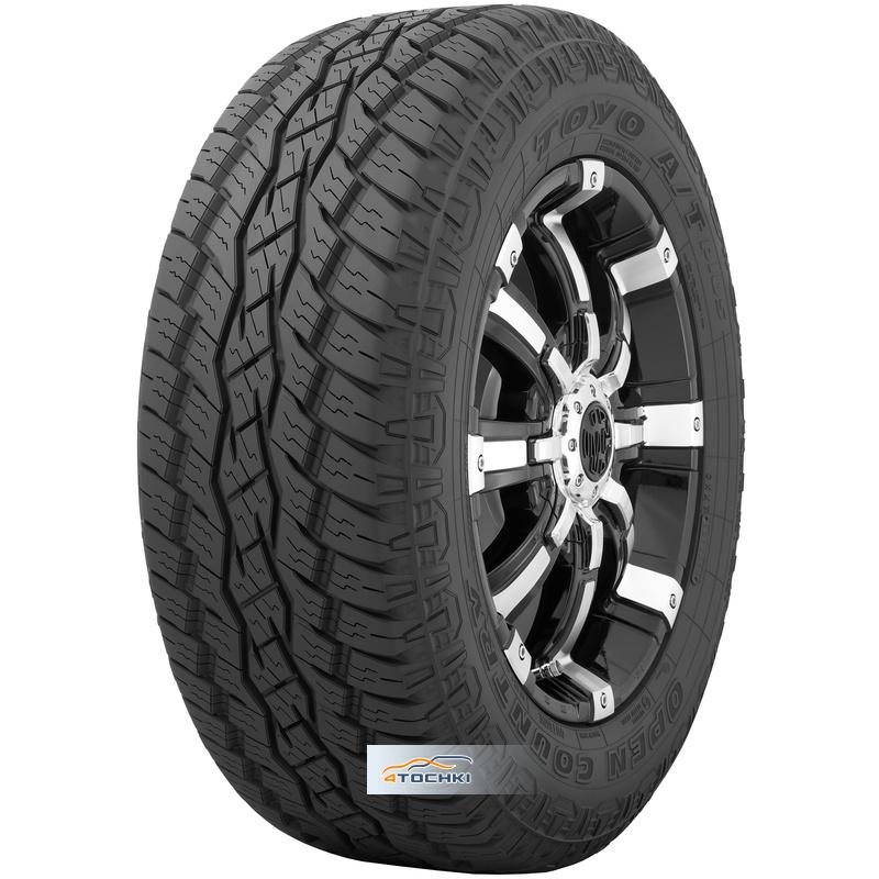 Шины Toyo Open Country A/T Plus LT245/75R16 120/116S