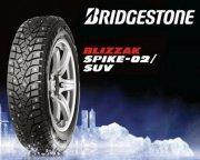 Bridgestone Blizzak Spike 02 - НАДЕЖНЫМ ШИНАМ - ДВОЙНАЯ ГАРАНТИЯ!