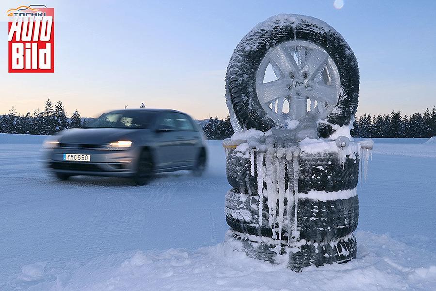 Как отбирают шины для участия в сравнительном тесте Auto Bild
