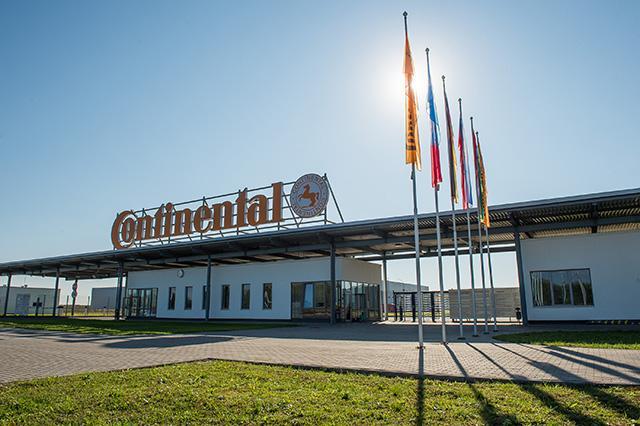 Завод Continental в Калуге отметил выпуск трехмиллионной шины