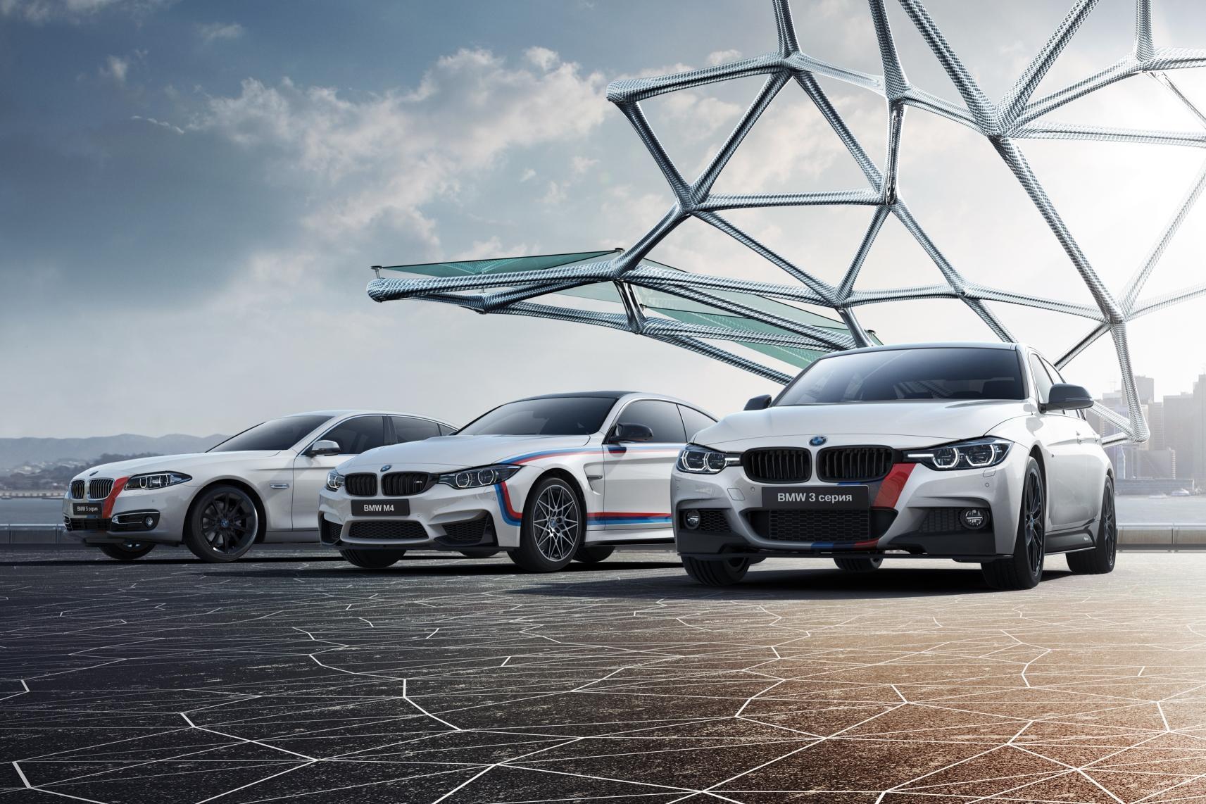 BMW привезет в Россию юбилейные комплектации