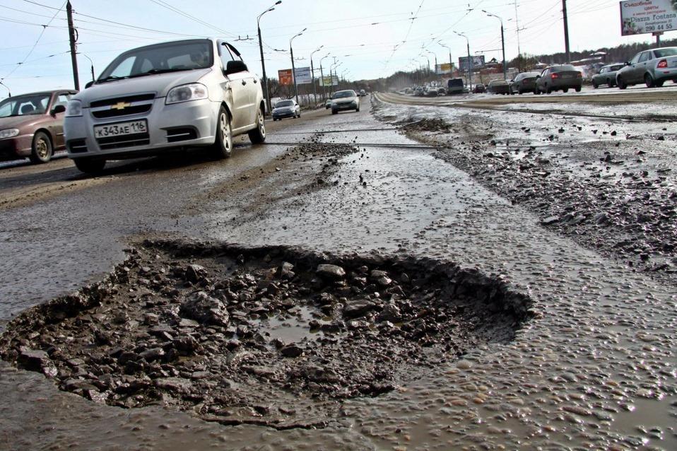 прошлом куда отправить фото плохой дороги белгородской обл это время