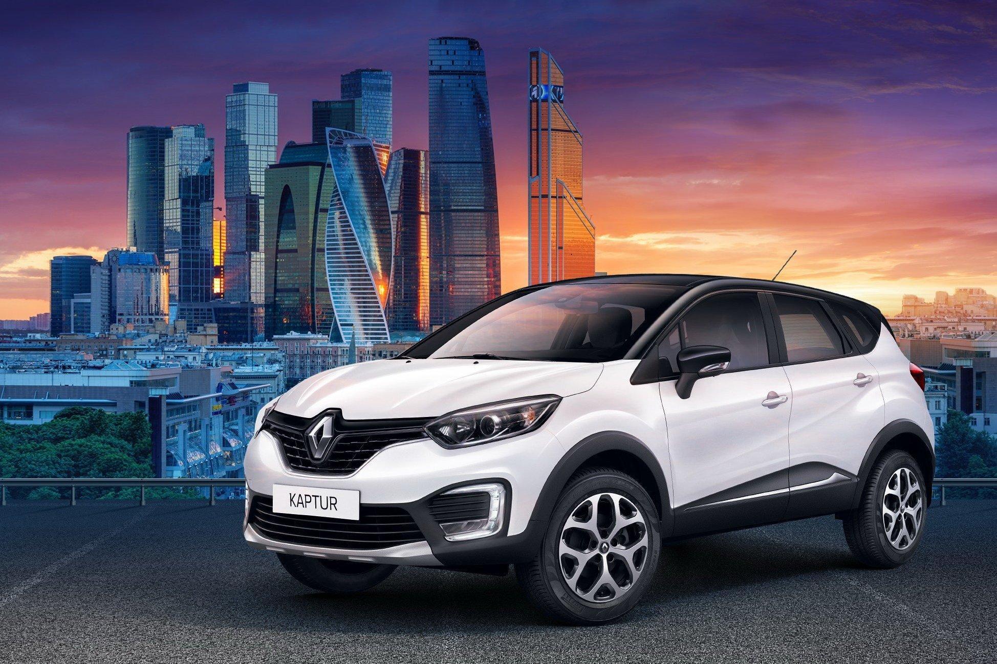 Renault Kaptur: известны ориентировочные цены