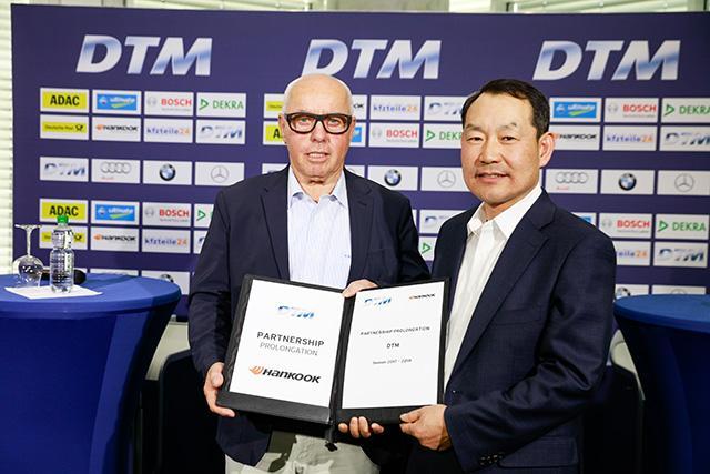 Hankook и DTM досрочно продлили отношения еще на три года